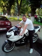 Den, 37, Ukraine, Poltava