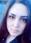 Viktoriya, 20  , Zeya