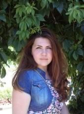 Natalya, 30, Russia, Fryazino