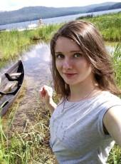 Erica, 22, Russia, Kemerovo