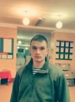 Dmitriy, 24  , Biysk