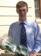 Sergey, 27, Russia, Svobodnyy