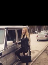 nastenka, 27, Russia, Akademgorodok