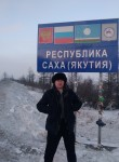 Александр, 47 лет, Нерюнгри