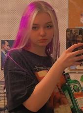 Emma, 18, Russia, Saint Petersburg