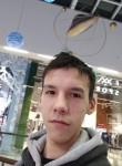 Данияр - Усть-Катав