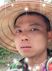 Cậu Út, 30, Vietnam, Thanh Hoa