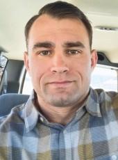 Gerald , 33, United States of America, New York City