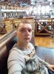 Дмитрий, 32 года, Курск
