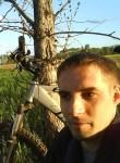 Андрей, 40 лет, Новосибирск