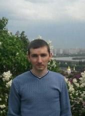 Andrey, 35, Ukraine, Novomyrhorod