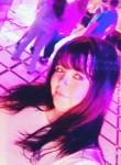 Galina , 29, Tyumen
