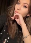 Karina, 27, Moscow