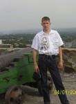 Aleksandr, 35, Kemerovo