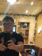 Igor, 34, Russia, Pushkino
