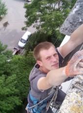 Vasya, 23, Ukraine, Melitopol