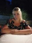 Алёна, 42 года, Москва