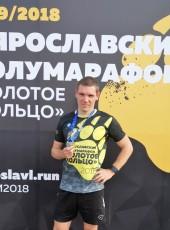 Dmitriy, 36, Russia, Uglich