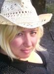 nadja, 29  , Weisswasser
