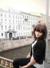 Yuliya, 25, Russia, Novokuznetsk