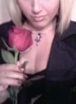 Анастасия, 25, Ozherele