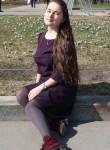 Nastya, 24, Yekaterinburg