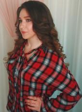 Viktoriya, 26, Russia, Moscow
