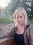Alyena, 41, Mahilyow