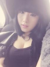 Crystal, 26, China, Taipei