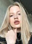 Mariya, 19, Kiev