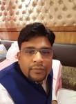 Anuj, 31 год, Palwal