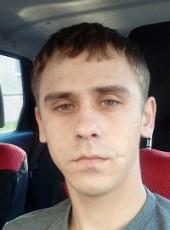 Vladimir, 25, Russia, Magnitogorsk