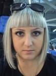 Я Юлия ищу Парня от 31  до 38