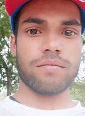 Deepu, 18, India, Budaun