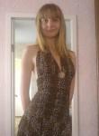 Anyuta, 21, Moscow