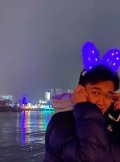 Louis, 19, China, Linyi
