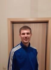 Pavel , 32, Russia, Spas-Klepiki