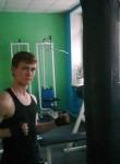 Aleksey, 27, Omsk