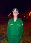Sergey, 21  , Tikhoretsk