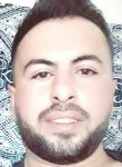 Ihsan, 29  , Siirt