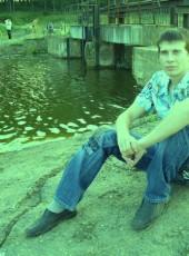 Slava, 31, Belarus, Orsha