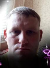 Андрей, 25, Россия, Москва
