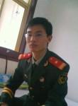 哈哈哈, 32  , Luofeng