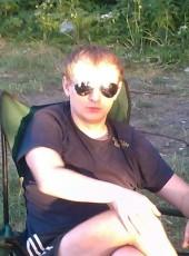 Denis, 31, Ukraine, Kryvyi Rih