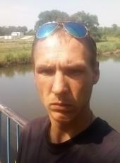 Vlad, 25, Ukraine, Kryvyi Rih
