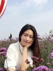陳佳慧, 30, China, Taipei