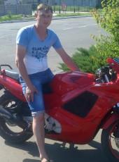 Anatoliy, 38, Ukraine, Dobropillya