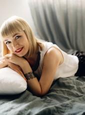 Elena, 40, Russia, Nizhnevartovsk