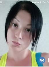 LANA, 32, Russia, Samara