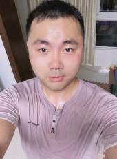 杀虫剂, 30, China, Nantong